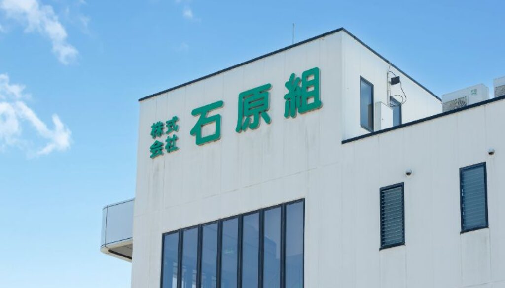 210602_ishihara-023